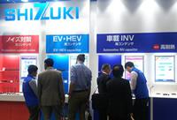 第11回国際カーエレクトロニクス技術展