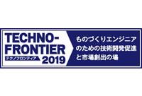 TECHNO–FRONTIER 2019